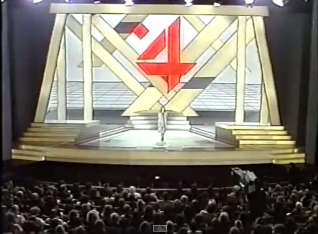 Scenografia 1984