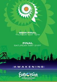 Logo ESC 2005 - Awakening