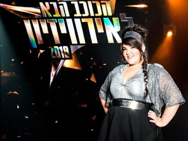 Eurovision 2018 – Netta Barzilai rappresenterà Israele a Lisbona