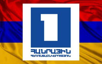 L'Armenia si ritira dall'Eurovision Song Contest 2021